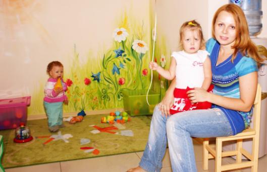 Центр детского развития Капитошка внутри